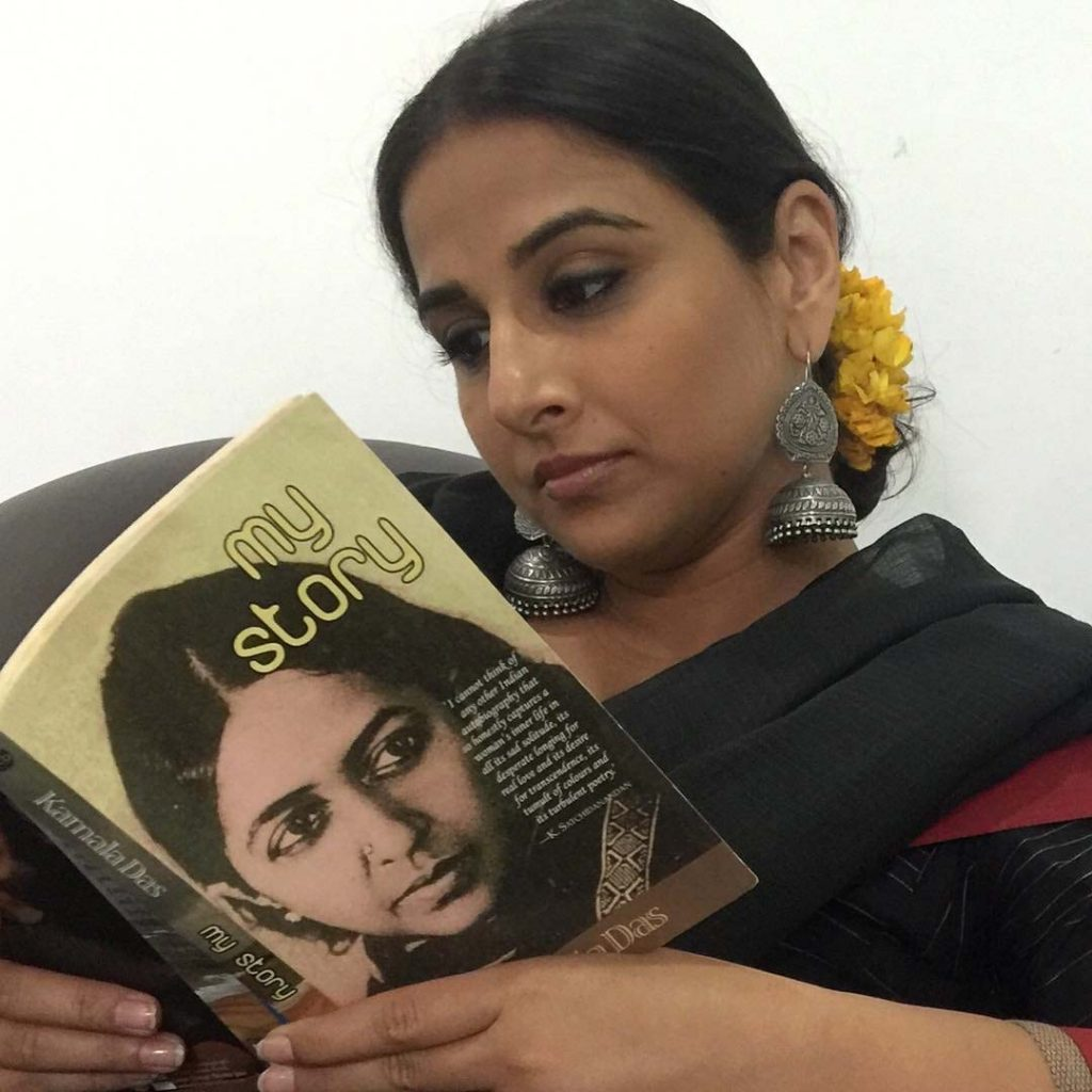 Vidya Balan Reading Kamala Das's My Story
