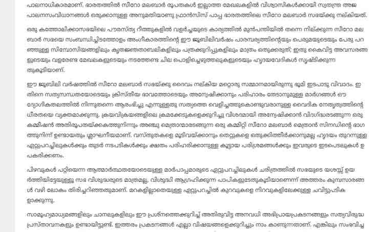 land issue editorial in satiyadeepam