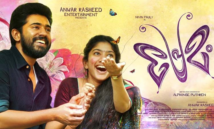 Premam featured
