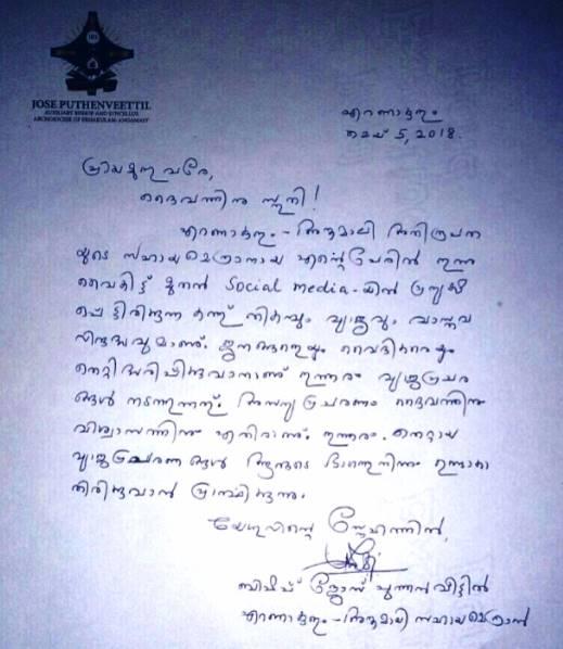 bishop letter to fake letter