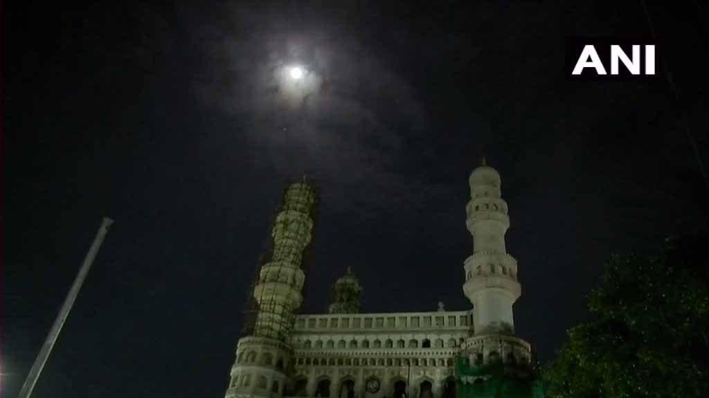 Lunar Eclipse 2018 - Hyderabad
