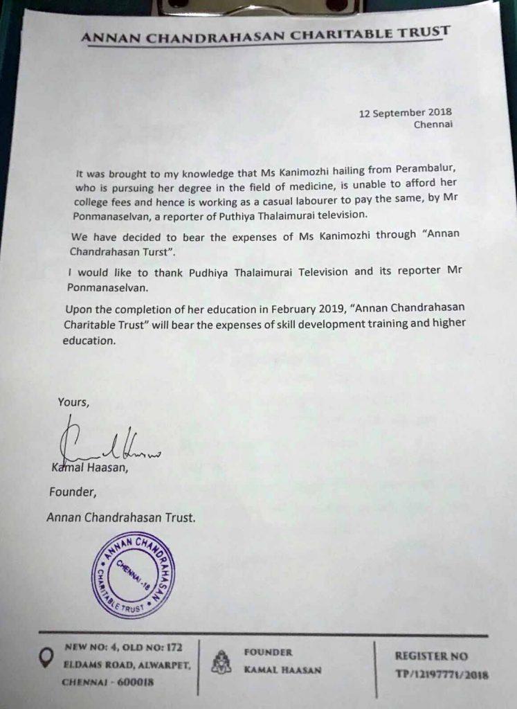 kamal hassan makkal neethi mayyam supports kanimozhi medical education 6