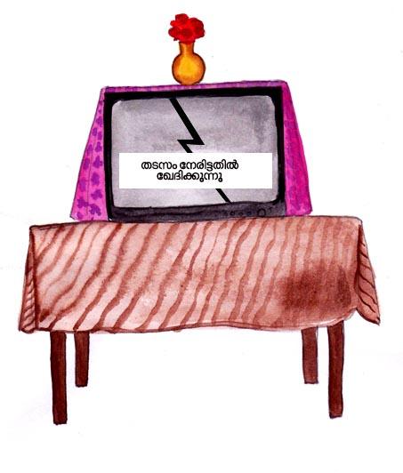 doordarshan,t v ,memories,vishnu ram