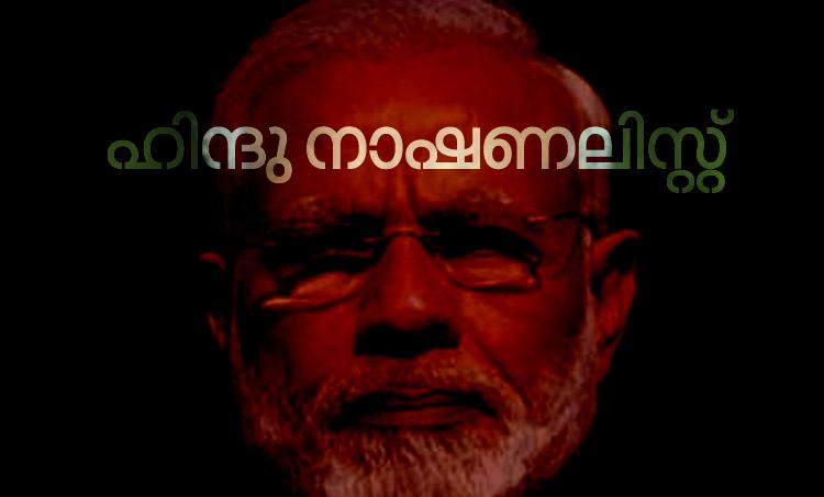 karunakaran, election 2019