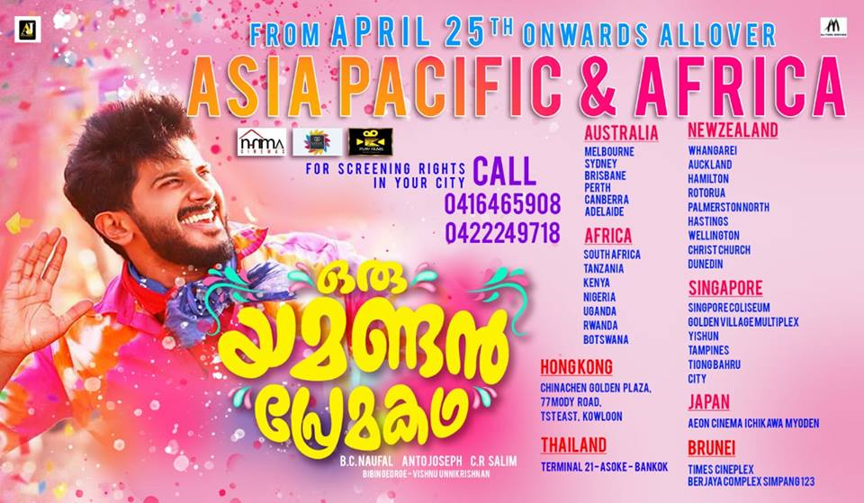 Oru Yamandan Premakadha Asia Pacific Africa Theatre List