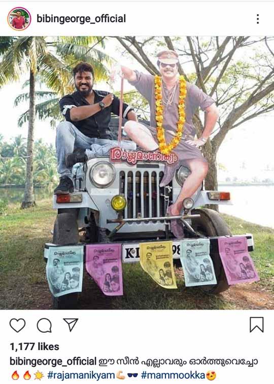 Oru Yamandan Premakadha Malayalam Movie release Dulquer Salmaan Mammootty Rajamanikyam