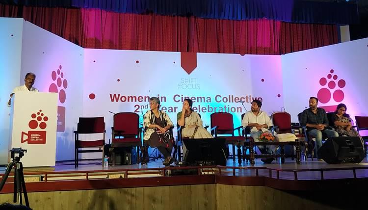 Shyam Pushkaran, WCC, Metto, iemalayalam