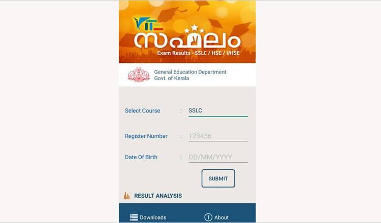 sslc, kerala sslc result, saphalam app, sslc result, ie malayalam
