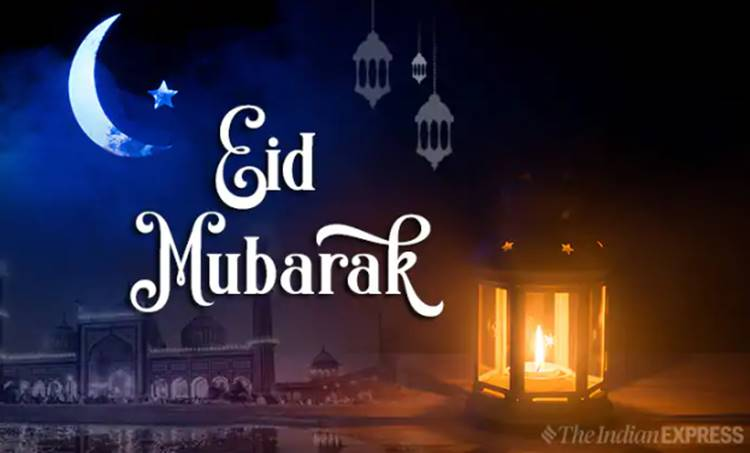 eid images, ഈദുൽ ഫിത്ർ, eid wishes, eid quotes, eid ul fitr 2019 , ചെറിയ പെരുന്നാൾ, eid mubarak, eid mubarak 2019, eid ul fitr, eid, eid 2019, eid ul fitr news, happy eid ul fitr, happy eid ul fitr 2019, eid mubarak images, ഈദ് മുബാരക്, eid mubarak wishes, eid mubarak images, eid mubarak wishes images, happy eid ul fitr images, ചെറിയ പെരുന്നാൾ ആശംസകൾ, happy eid ul fitr wishes, happy eid ul fitr quotes, happy eid ul fitr messages, happy eid ul fitr sms, happy eid ul fitr wallpapers, happy eid ul fitr sms, ie malayalam, ഐഇ മലയാളം