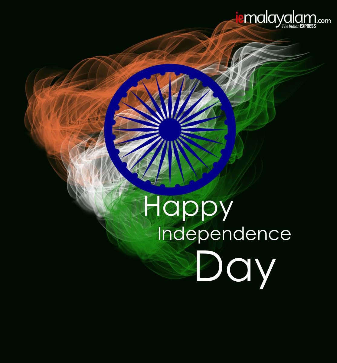 india independence day, Swatantrata diwas 2019, Independence Day, Independence Day 2019, Happy Independence Day, 15 August Independence Day, India News, Live News, Independence Day News, Happy Independence Day 2019, 15 August History, 15 August Significance, 15 August Importanc, eസ്വാതന്ത്ര്യദിനം, ആശംസകള്, സന്ദേശങ്ങള്, സ്വാതന്ത്ര്യദിന പ്രസംഗം