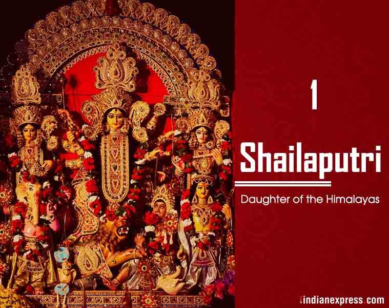 Navratri, Shailaputri, ie malayalam