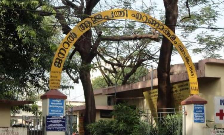 ernakulam district hospital,ie malayalam
