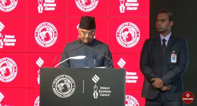 President Ramnath Kovind at the RNG Awards