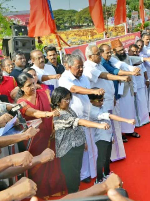 Human Right Chain, മനുഷ്യ മഹാ ശൃംഖല, LDF, എൽഡിഎഫ്, Pinarayi Vijayan, പിണറായി വിജയൻ, IE Malayalam, ഐഇ മലയാളം