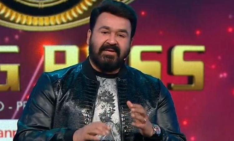 Bigg Boss Malayalam 2 Mohanlal