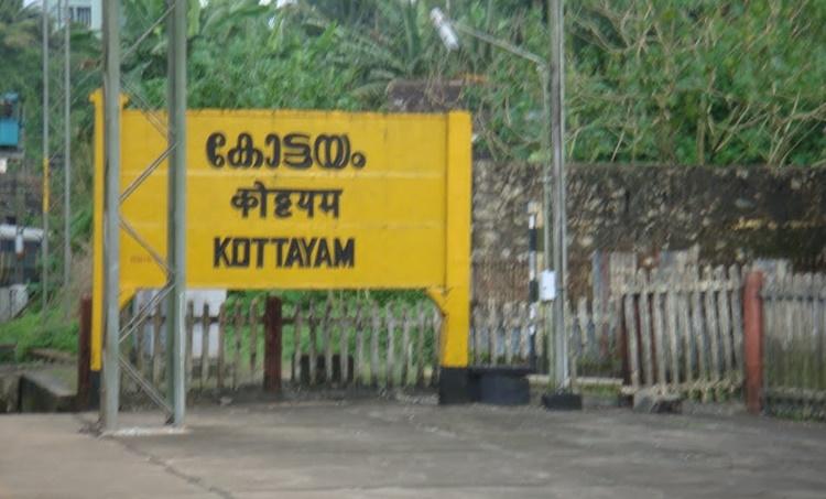 Kottayam District, കോട്ടയം ജില്ല, Curfew in Kottayam,കോട്ടയം ജില്ലയിൽ നിരോധനാജ്ഞ, lockdown, migrated workers protest at Changanassery Payippat, പായിപ്പാട്ട് ലോക്ക്ഡൗണ് ലംഘിച്ച് അതിഥി തൊഴിലാളികൾ, കൊറോണ വൈറസ്, Migrating employees, coronavirus india coronavirus update coronavirus in india coronavirus kerala coronavirus news world coronavirus, iemalayalam, ഐഇ മലയാളം