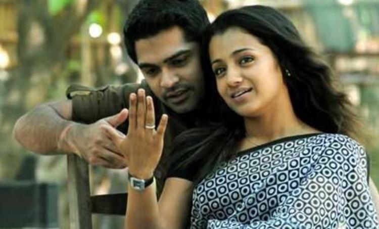 Simbu, Trisha, wedding rumor