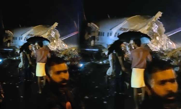 Karipur airport, Karipur airport plane mishap, plane crash karipur, accident karipur, karipur airport, air india plane skids, കരിപൂര്, കരിപൂരില് വിമാനം തെന്നി മാറി