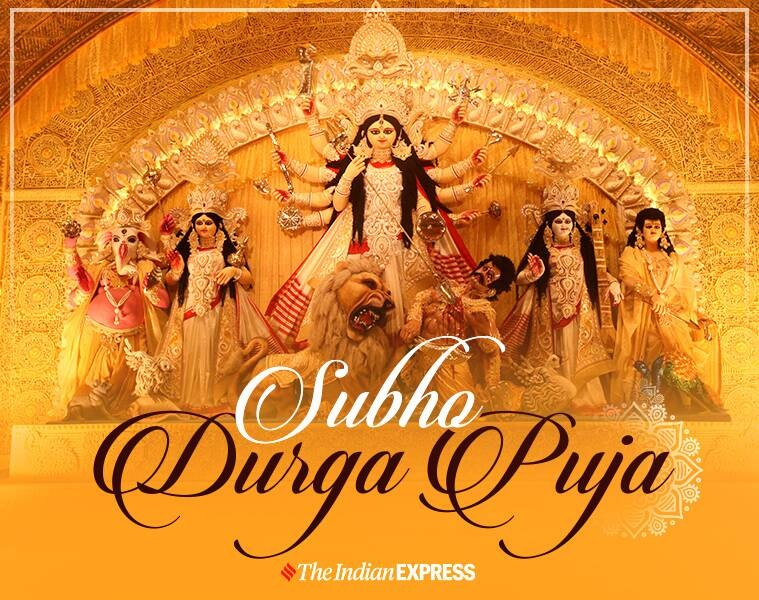 durga puja, Durga Ashtami, durga puja 2020, Durga Ashtami 2020, durga puja images, durga puja wishes, happy durga puja, happy durga puja 2020, happy durga puja images, happy durga puja wishes, happy durga puja wishes images, happy durga puja wallpaper, happy durga puja photo, durga puja status, happy durga puja status, happy durga puja messages, durga puja messages, durga puja whatsapp messages, durga puja photos, durga puja wishes, Durga Ashtami wishes