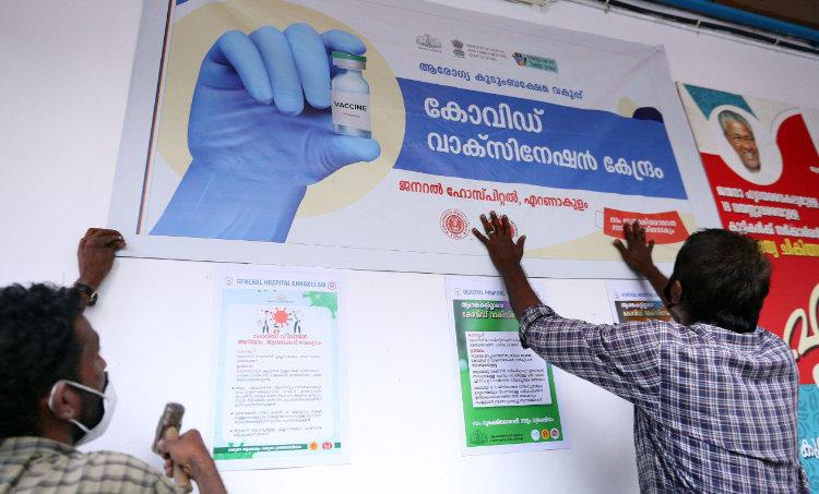 Coronavirus, COVID, Covid Vaccine, കോവിഡ്, vaccine, വാക്സിൻ, കോവിഡ് വാക്സിൻ, ie malayalam
