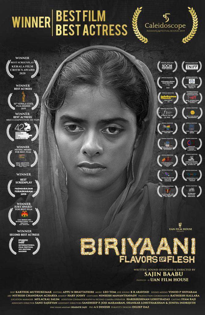 Biriyani Kerala, Biriyani Review, Biriyani Review online, Biriyani movie Review, biriyani movie malayalam, biriyani movie cast, biriyani movie actress, biriyani movie director, biriyani movie 2019, biriyani movie tamil, movie review, kani kusruti in biriyani, kani kusruti, kani kusruti award, kani kusruti interview, kani kusruti parents, iemalayalam, indian express malayalam
