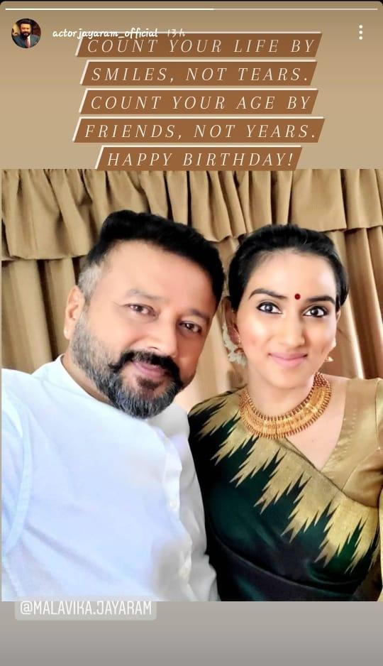Malavika Jayaram birthday, kalidas, jayaram
